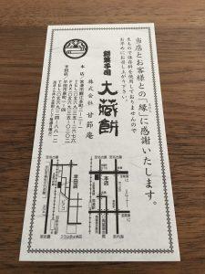 4CD01226-B292-4A04-9DFA-1E83077E69C4